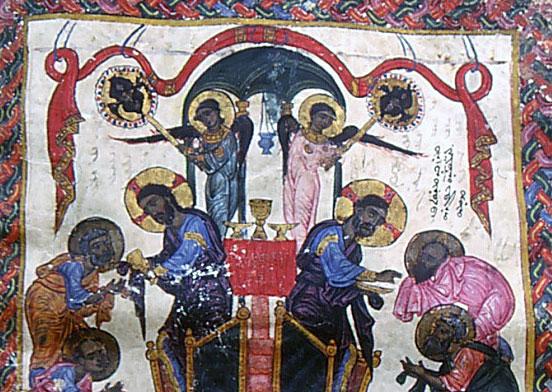 """Apostlarnas nattvard"" ur Dioskoros Theodoros evangeliebok (1200-talet) i Mardin"