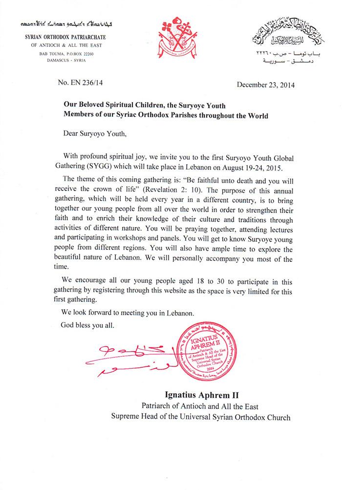 Brev från patriarken om SYGG