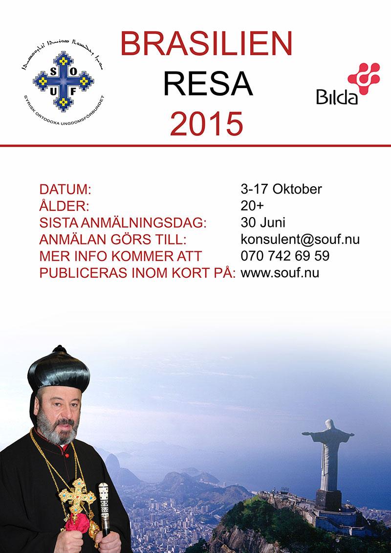 Affisch till SOUF:s Brasilien-resa 2015