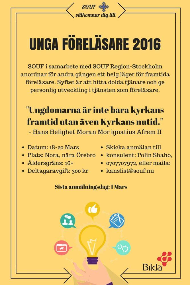 Affisch till SOUF Unga Föreläsare 2016