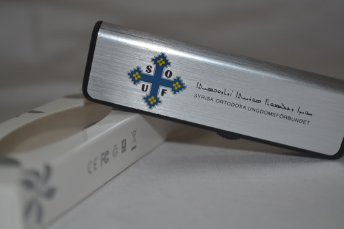 USB-minne 2 GB