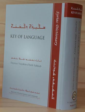 Key of language