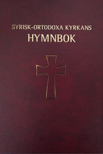 Syrisk-ortodoxa kyrkans hymnbok