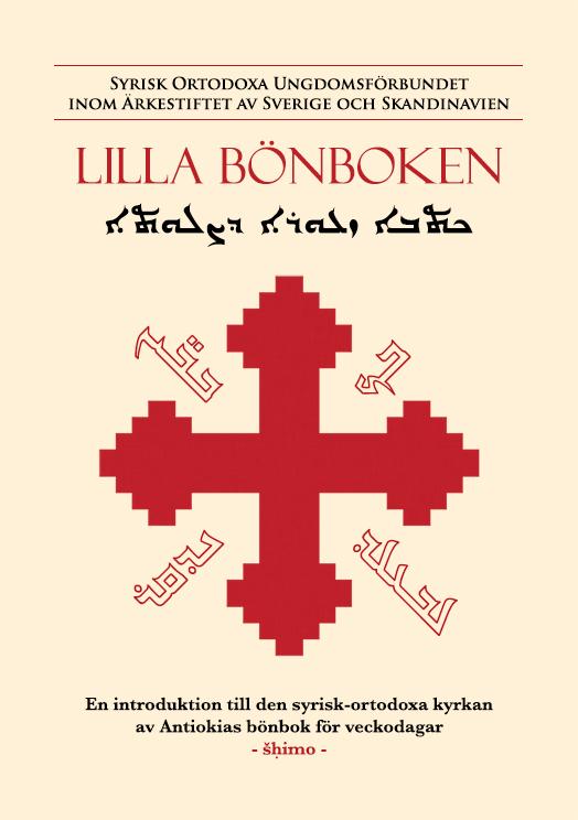 Lilla Bönboken
