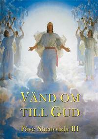 Vänd om till Gud