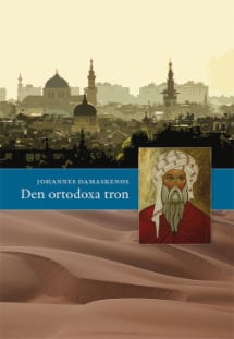 Den ortodoxa tron